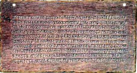 Древняя русская письменность велесовица