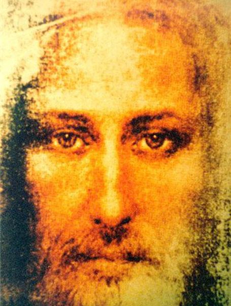Смоделированный облик Иисууса