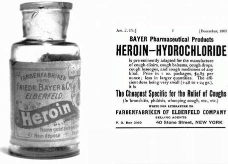 Лечебный препарат Героин
