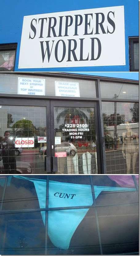 Самый странный магазин